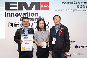 Nordson Sweeps 14 Awards at NEPCON China.
