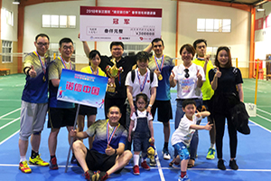 Nordson Team in China Wins Badminton Championship.