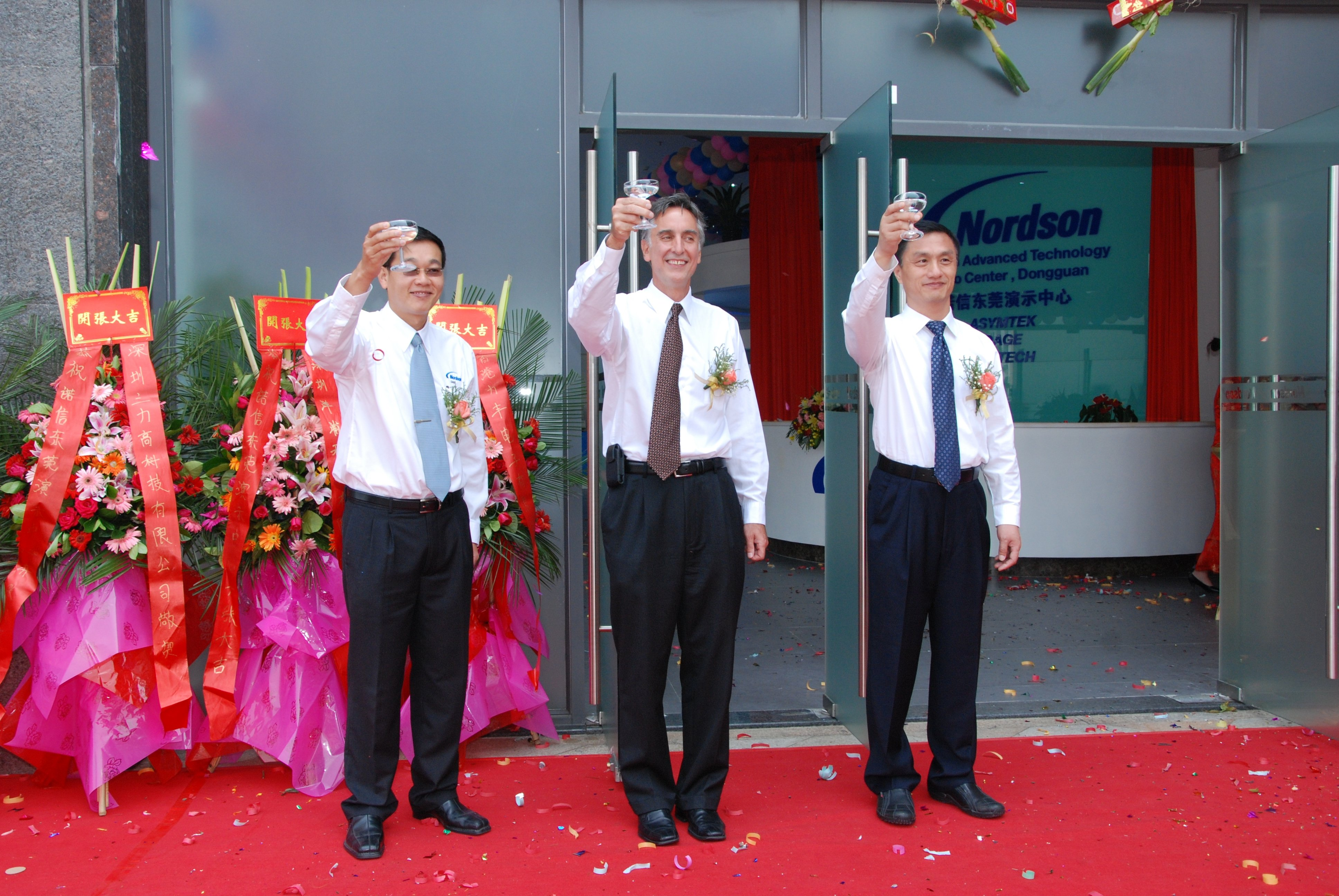 Nordson Corporation Opens New Chinese Demo Center To