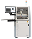 The Vantage™ Series Next-Generation Dispensing Capabilities for Precision Packaging and Assembly
